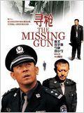 Xun qiang / The Missing Gun