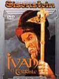 Ivan el Terrible (Primera época)