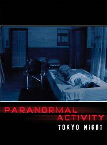 paranormal activity e una storia vera