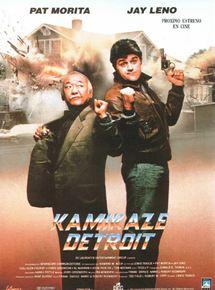 Kamikaze Detroit