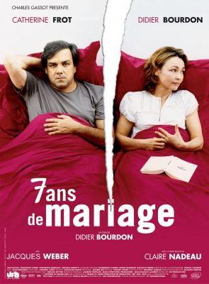 7 años de matrimonio