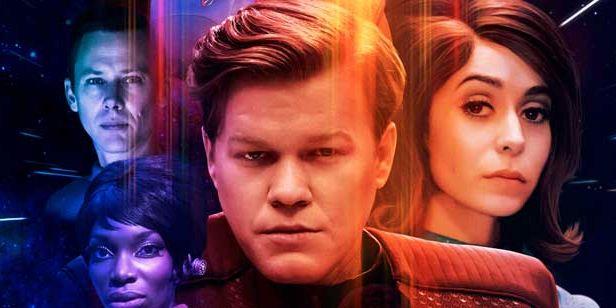 'Black Mirror': Tráiler y póster de 'U.S.S. Callister' (4x06), el último episodio de la cuarta temporada