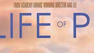 'La vida de Pi': primer cartel de lo nuevo de Ang Lee