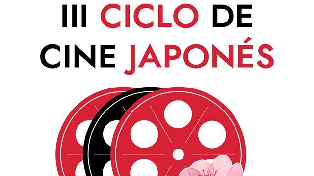 'Mirai, mi hermana pequeña' inaugura el III Ciclo de Cine Japonés
