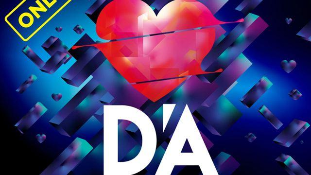 Arranca el D'A Film Festival 2020 con una selección de 65 películas del mejor cine contemporáneo