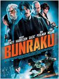 Bunraku