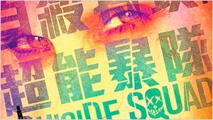 'Escuadrón Suicida': La mirada del Joker vigila a los protagonistas en los últimos pósteres internacionales