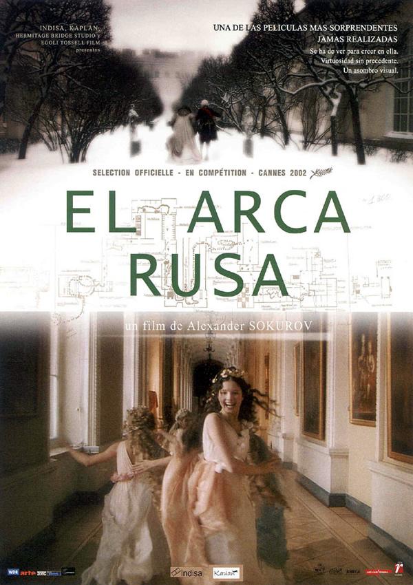 El arca rusa - Película 2002 - SensaCine.com