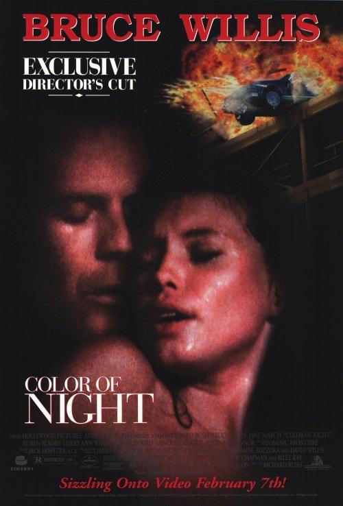 Color of night sex scene picture 800
