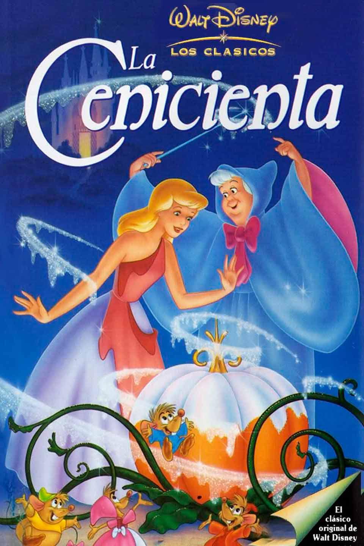 Cartel de La cenicienta - Poster 1 - SensaCine.com