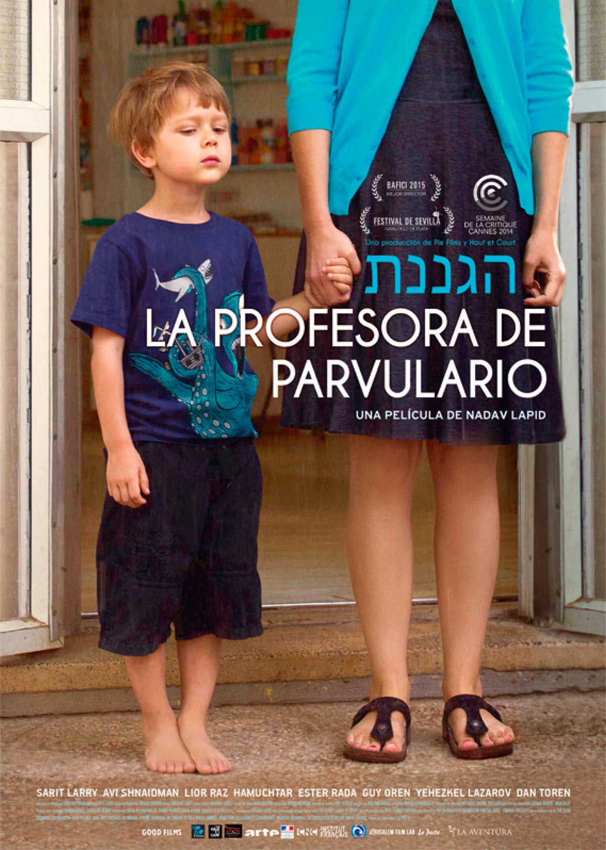 Profesora con alumno de santiago del estero x3 - 3 part 3