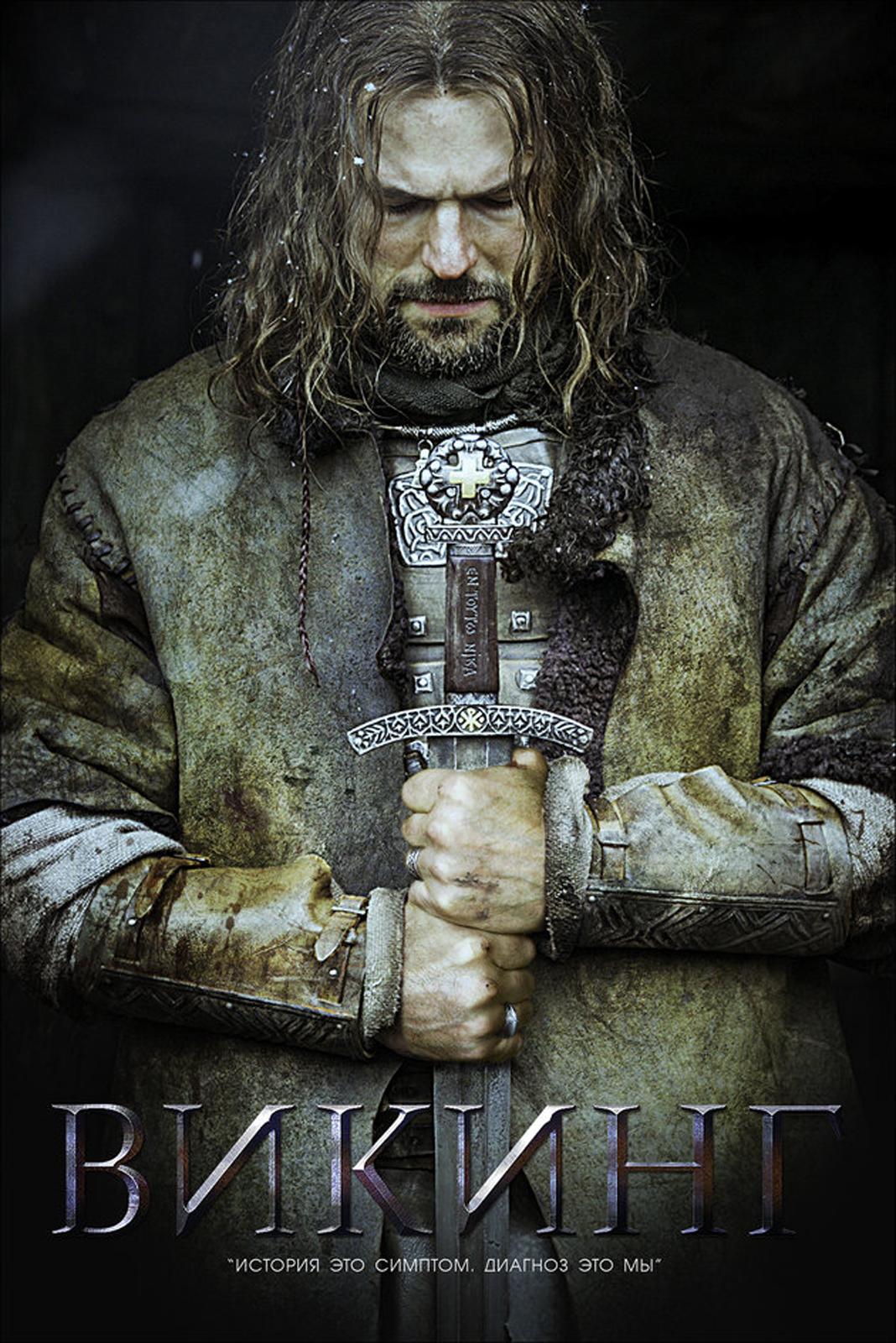 peliculas vikingos