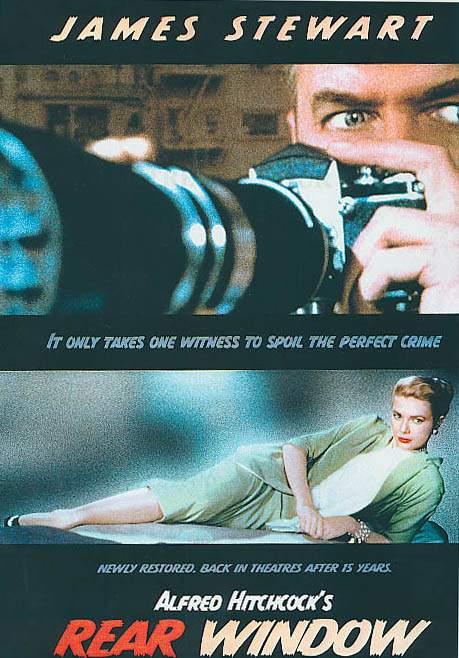 La ventana indiscreta : Cartel Grace Kelly