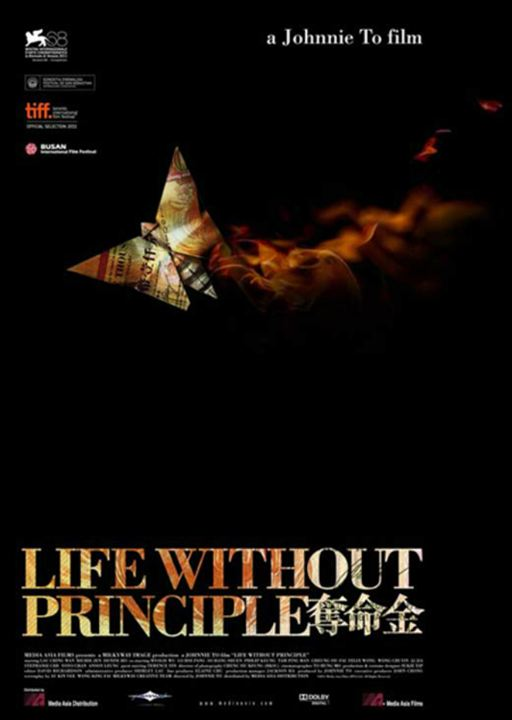 Life without principle : cartel