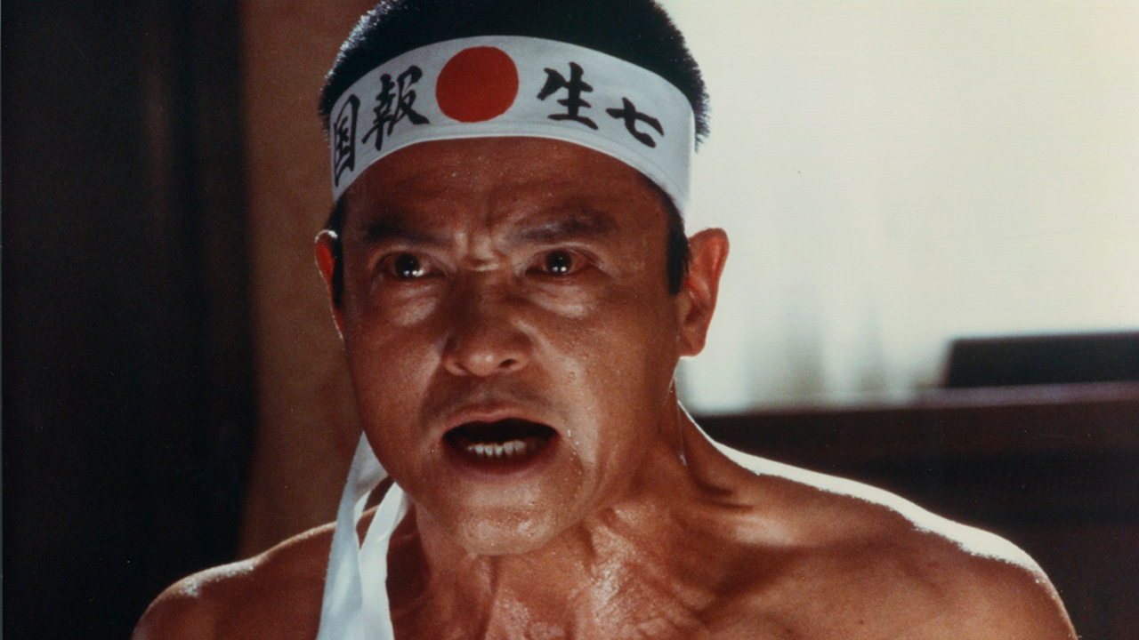 Mishima: una vida en cuatro capítulos : Foto