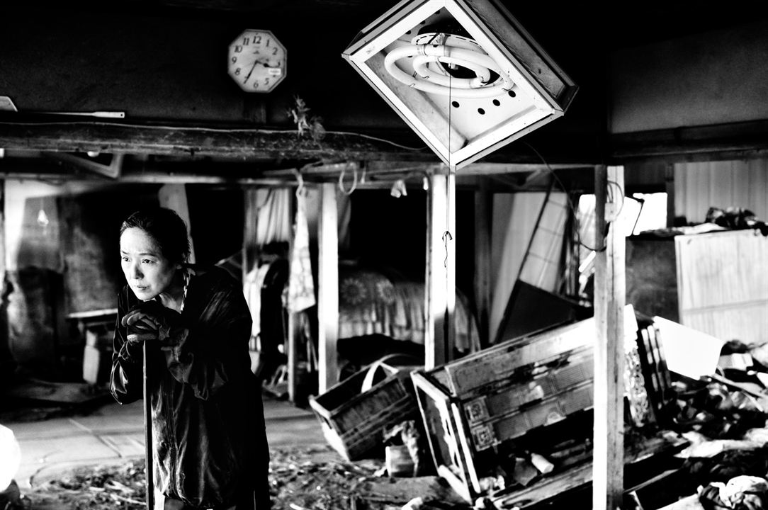 Recuerdos desde Fukushima : Foto Kaori Momoi