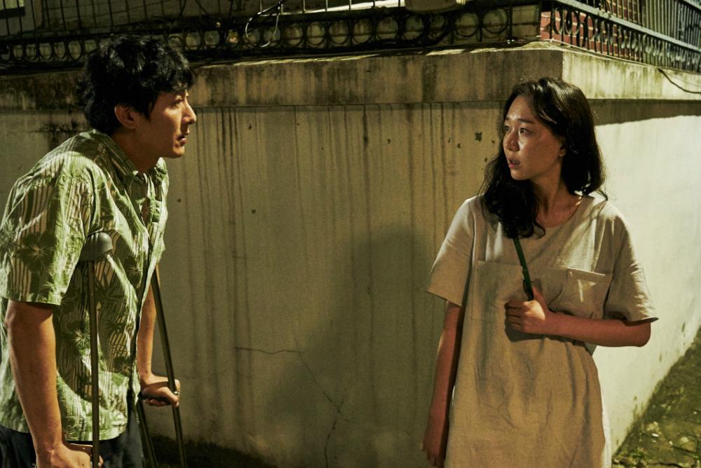 Lo tuyo y tú : Foto Kim Ju-Hyeok, Lee Yoo-Young