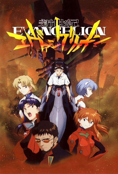 Cartel Neon Genesis Evangelion - Poster 2 sobre un total de 3 - SensaCine.com