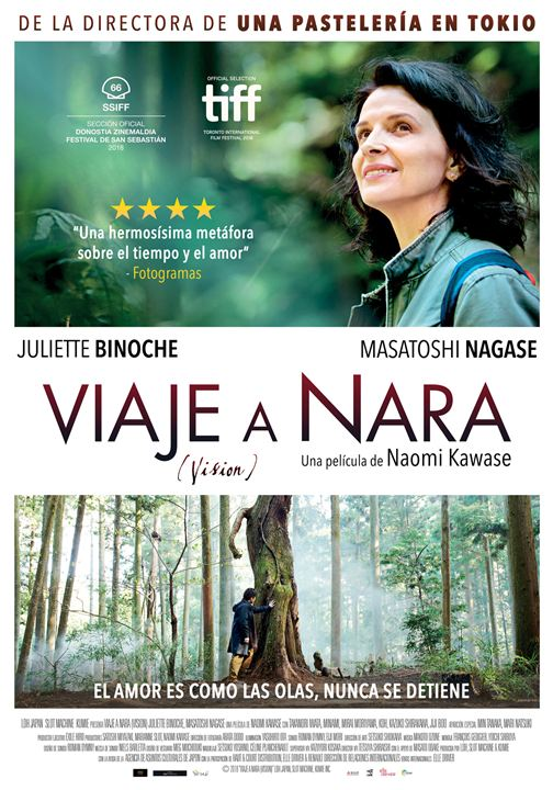 Viaje a Nara (Vision) : Cartel