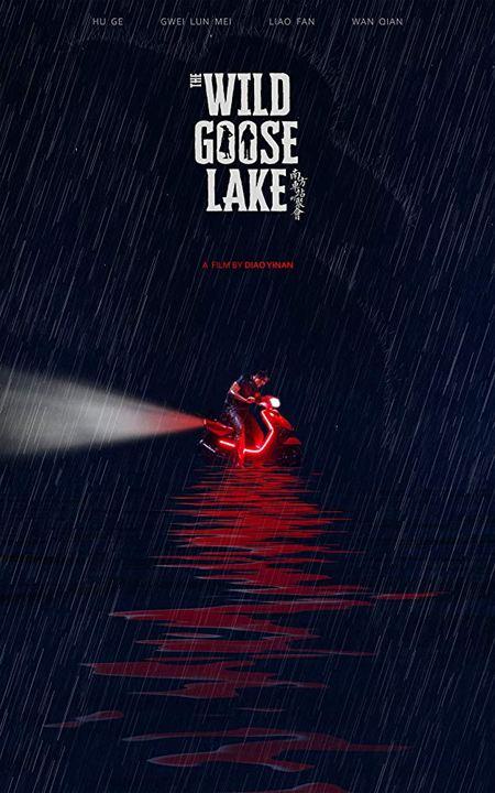 El lago del ganso salvaje : Cartel