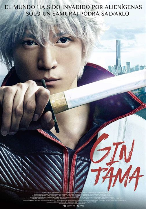 Gintama : Cartel