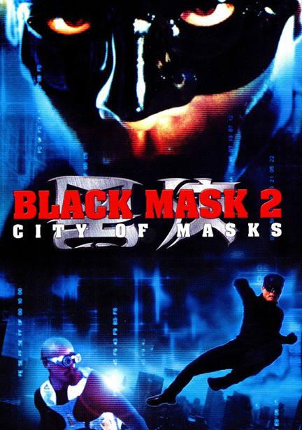 Black Mask 2: City of Masks : Cartel