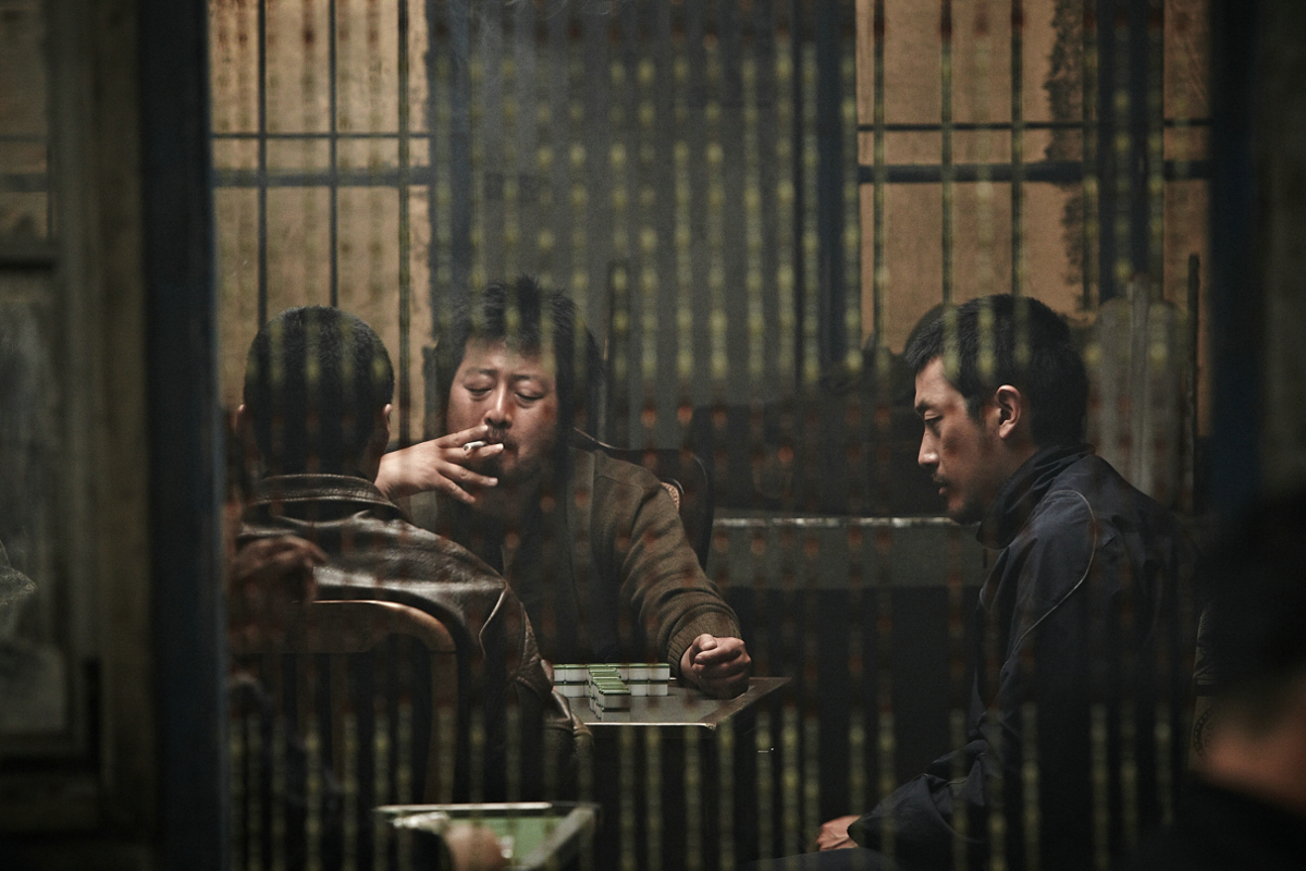 The Yellow Sea, dirigido por Na Hong-jin