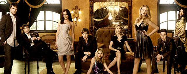 Gossip Girl\': ¡Revelada la identidad de la Reina Cotilla! - Noticias ...