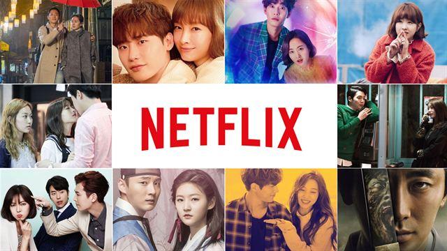 Se me ocurrió ver una serie coreana en Netflix y ahora no