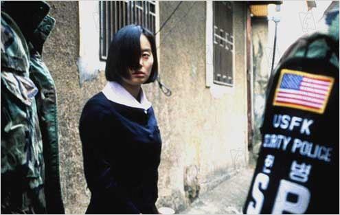 Películas Surcoreanas 18820367