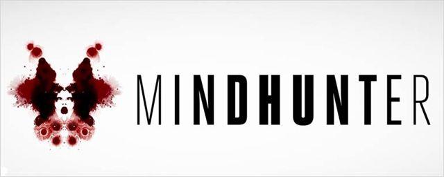 'MINDHUNTER': ya puedes ver el primer tráiler de la serie de David Fincher para Netflix (EXCLUSIVA)