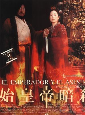 El Emperador y el asesino