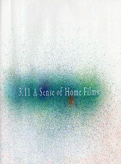 3.11 A Sense of Home Films
