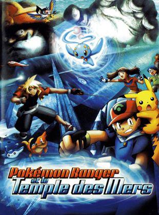 Pokémon Ranger y el templo del mar