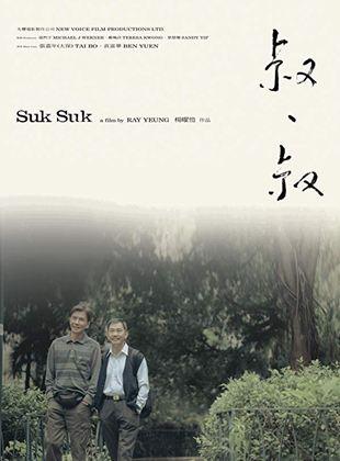 Suk Suk