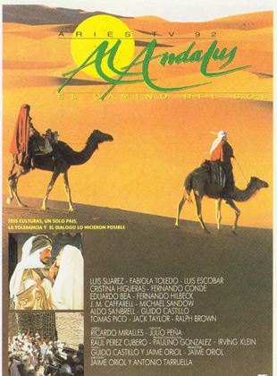 Al-Andalus, el camino del sol
