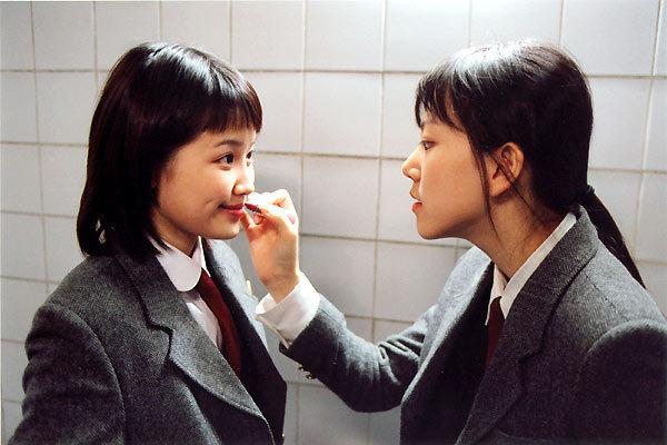 Samaritan Girl: Kim Ki-duk