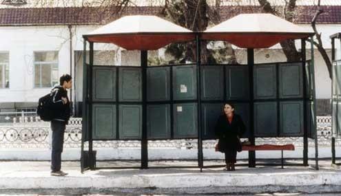 Foto Dinara Drukarova, Djamshed Usmonov, Khurched Golibekov