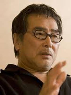 Cartel Yoshio Harada