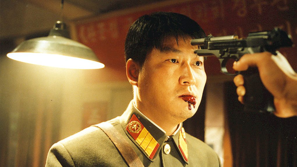 'Joint Security Area' (2000), de Park Chan-wook