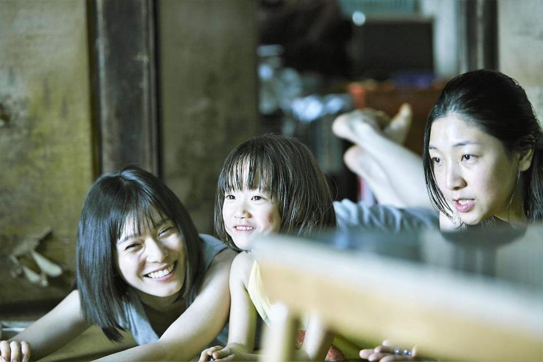 Un asunto de familia: Sakura Andô, Mayu Matsuoka