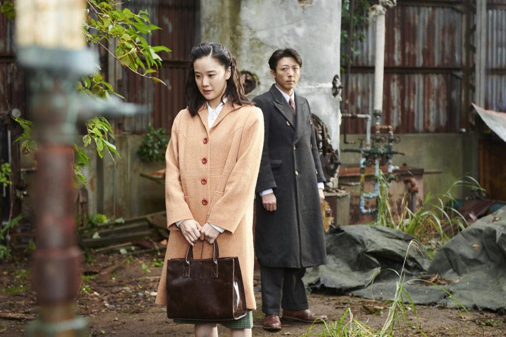 La mujer del espía : Foto Issei Takahashi, Yû Aoi