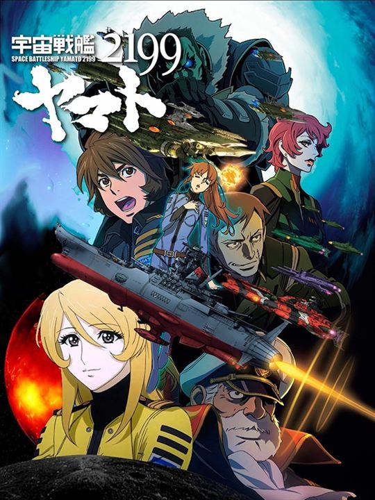 Uchuu Senkan Yamato 2199 : Cartel
