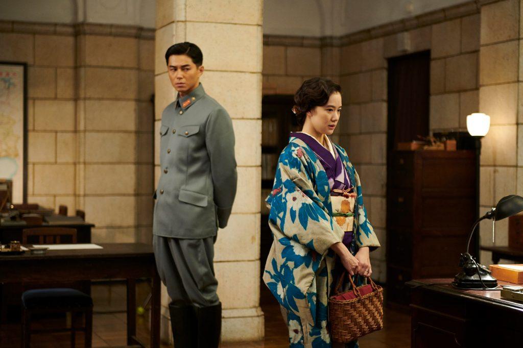 La mujer del espía : Foto Masahiro Higashide, Yû Aoi