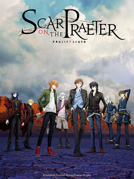 Project Scard: Praeter no Kizu : Cartel