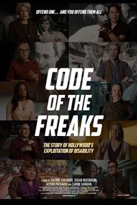 El código de los diferentes
